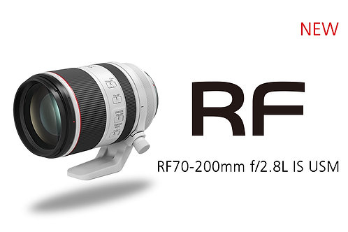 Canon RF 70-200mm f2.8 IS