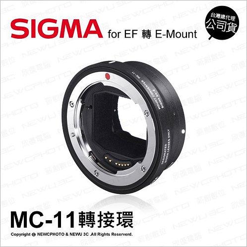 Sigma MC11 adaptor/Canan鏡接Sony機身接環