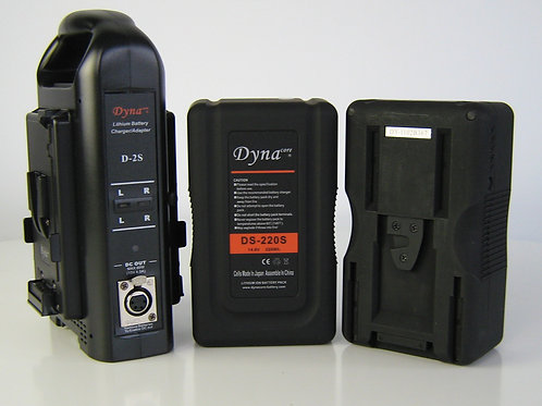 Dynacore 220Wh V mount battery x2 with double charger bundle