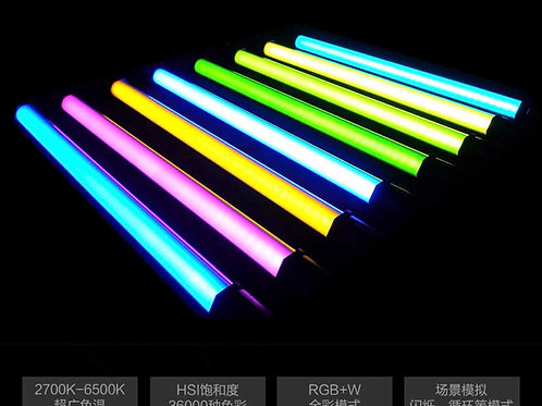 南冠 1412a RGB LED 4 feet 30w PRO version / 30w RGB LED 4呎專業版