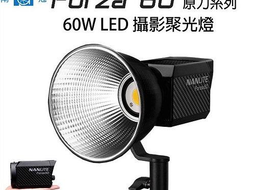 Forza60 60w LED 5500K 色温