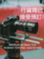 RACTV_rentacamera DZOFiLM m43.JPEG
