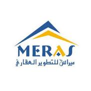 MERAS Development