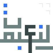 AL NEIMAT Properties