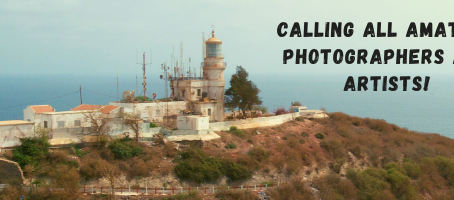 Calling all amateur photographers and artists!