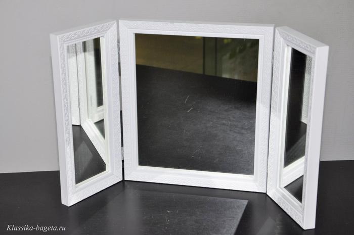 Зеркало тройное