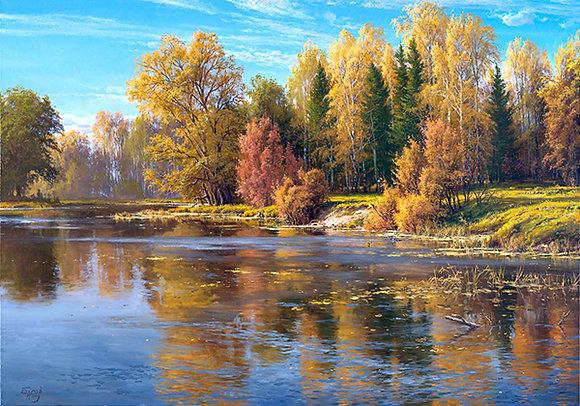 """Осень"""