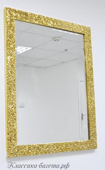 Зеркало в раме на заказ