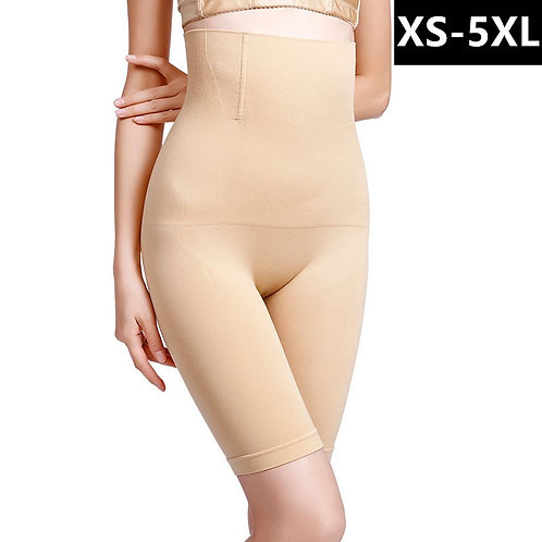 NT2W High Waisted Shaping Shorts