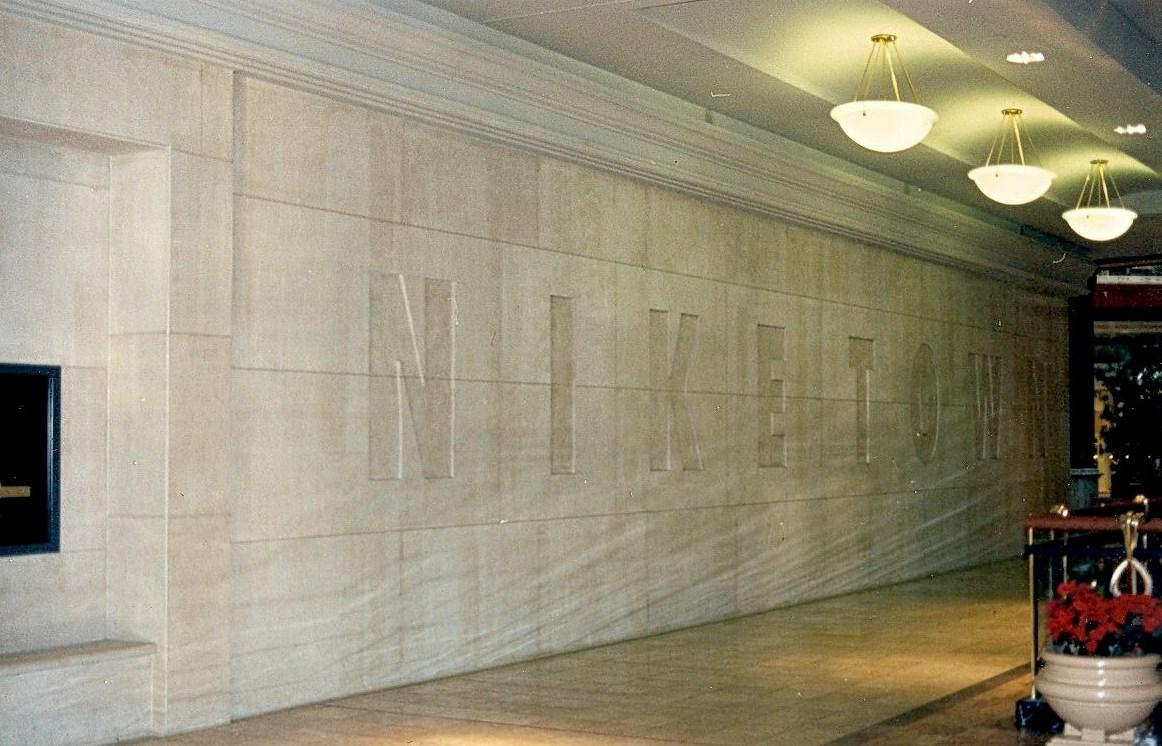 Nike Town - Phipp's Plaza(3).jpg