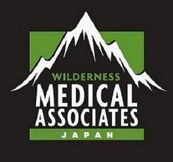 ネイチャーガイドに必須の野外災害救急法の資格取得しました!