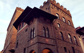 Улицы Флоренции.jpg
