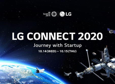 [Event] LG Connect 2020 참가