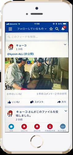 mac_iPhone.png