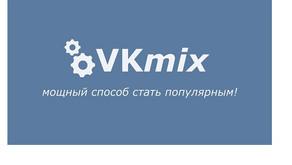 VKmix