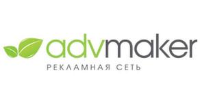 Advmaker