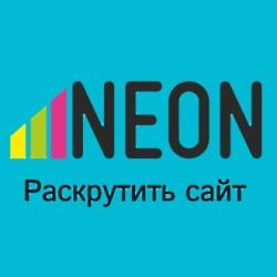 Neon.today