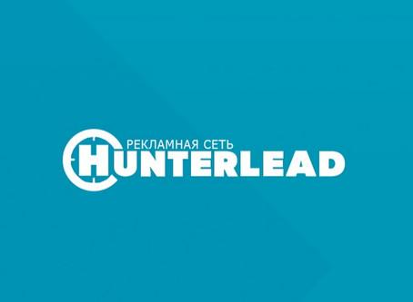 Hunterlead