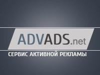 ADVADS