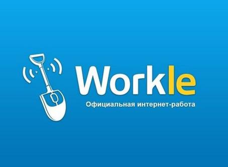 Workle