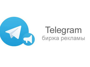 Telegram.in