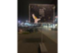 Arnheme uitnacht 2018