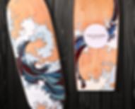 Longboard mockup 2.png