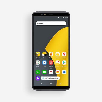 Яндекс Телефон