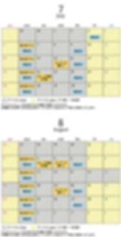 カレンダーj.jpg
