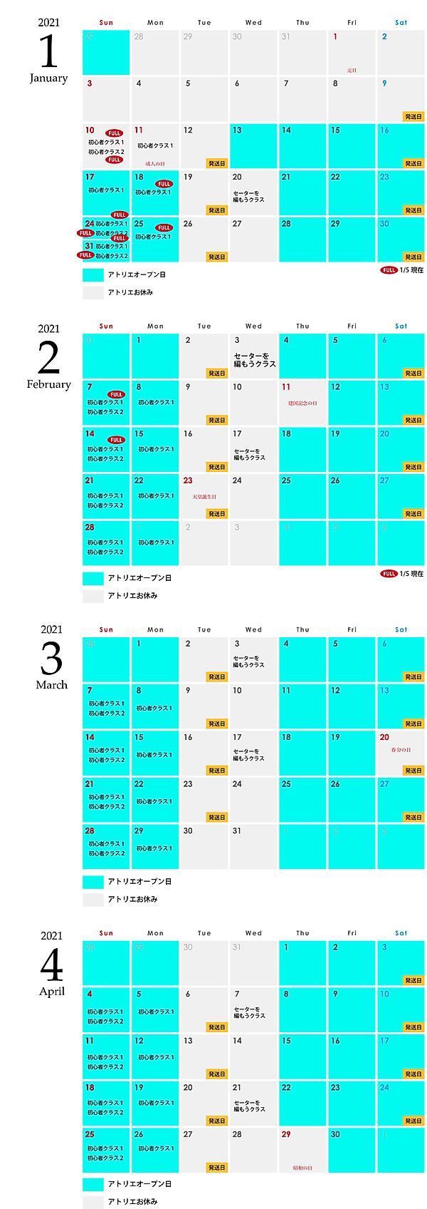 amuhibiカレンダー PC用.png