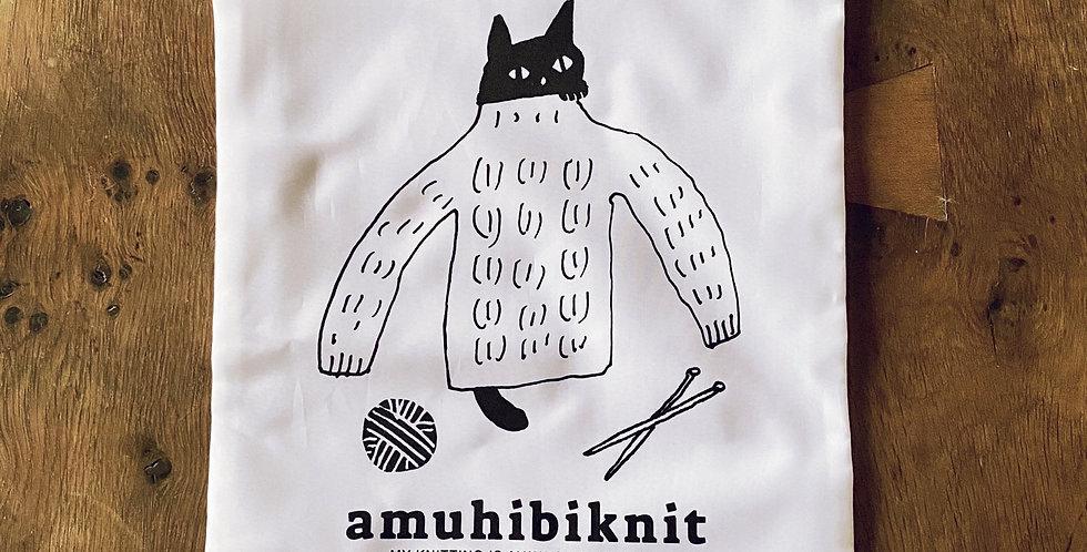 プロジェクトバック[ポリエステル]寒がり猫のふう