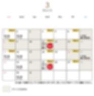 カレンダー3.jpg