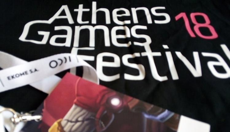 athens-games-festival-2018