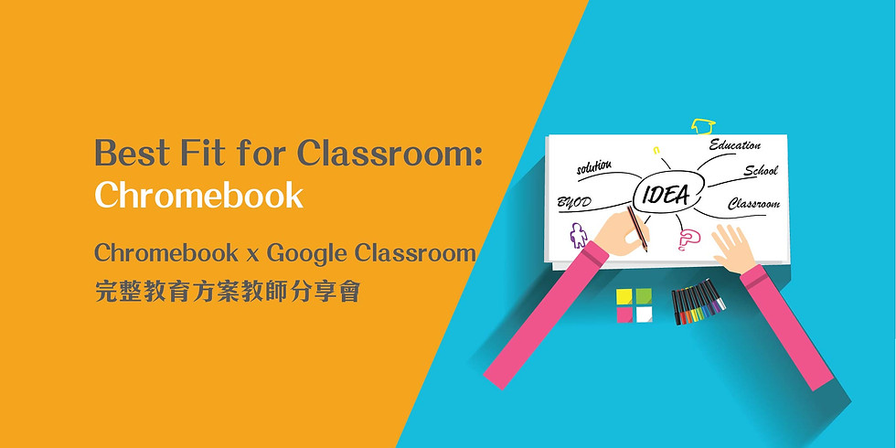 20190521-Best Fit for Classroom: Chromebook
