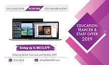 Mac Teacher Program 2019