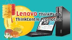Lenovo 2017 ThinkCentre & ThinkPad Aug Promotion