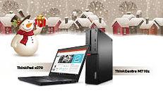 Lenovo 2017 Christmas Promotion