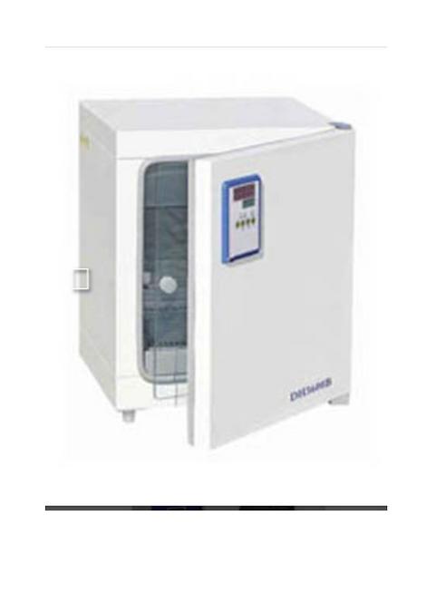 Incubadora Con Termostato Para Laboratorio Dh3600B