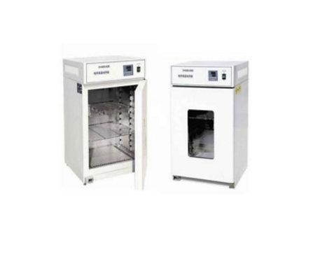 Incubadora Con Termostato Para Laboratorio Dh4000B
