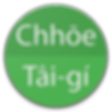 ChhoeTaigi iOS icon transparency.png
