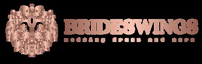 BridesWings, Emmanuela Silvestridis, logo