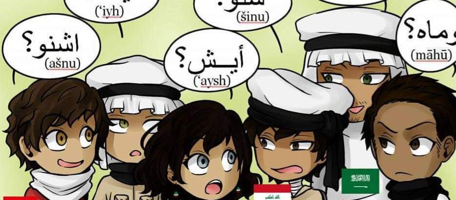 Dyglosja języka arabskiego - zmora tłumaczy?