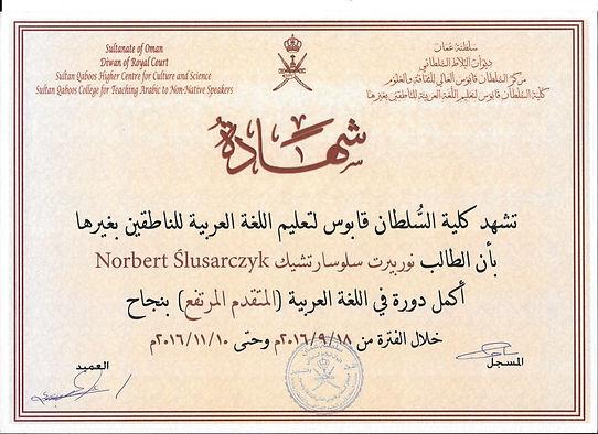 Dyplom - kurs arabskiego, Oman