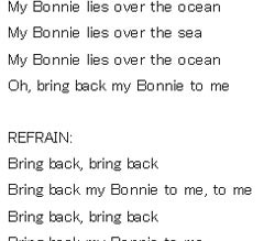 My Bonnie  マイ・ボニー