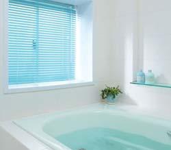 アルミブラインド 浴室タイプ