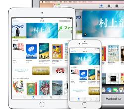 E-Book 電子ブック