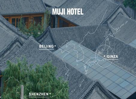 MUJI Hotel, il minimalismo e l'ospitalità in stile Giapponese sbarca in Cina