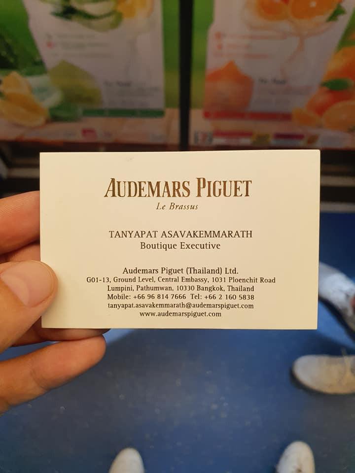 Audemar Piguet Thailand