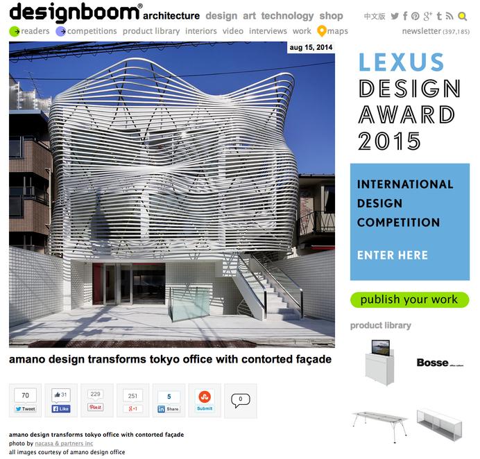 Dear Jingumaeビルがイタリアのデザイン系ウェブサイトDesignboomに掲載されました。