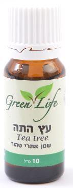 """שמן אתרי עץ התה (10 מ""""ל) - Green Life"""